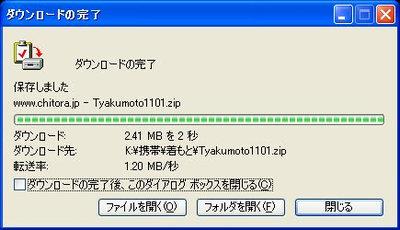WS000508[1].jpg