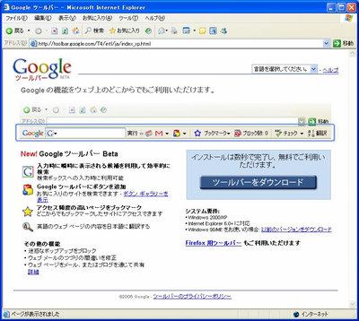 WS000529[1].jpg