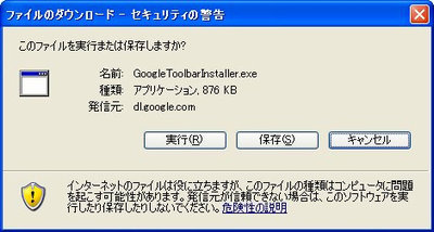 WS000531[1].jpg