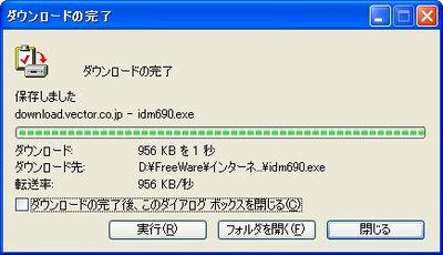 WS000543[1].jpg