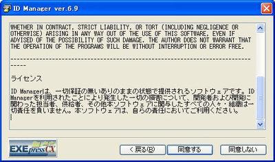 WS000548[1].jpg