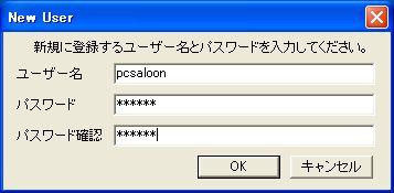 WS000554.JPG