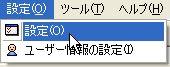 WS000567.JPG