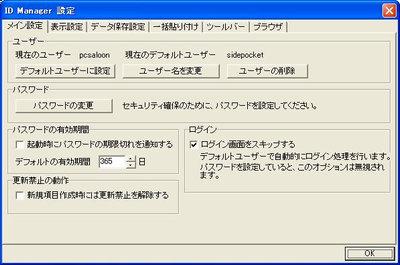 WS000568[1].jpg
