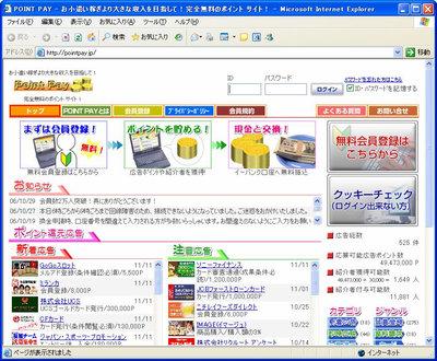 WS000571[1].jpg