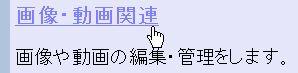 WS000583.JPG