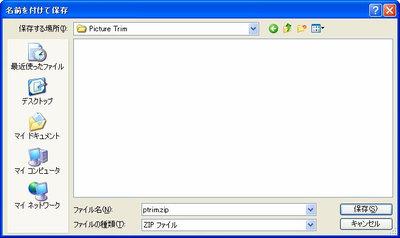 WS000587[1].jpg