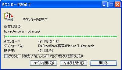 WS000588[1].jpg