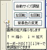 WS000590.JPG