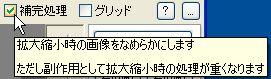 WS000591.JPG