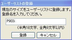 WS000594.JPG
