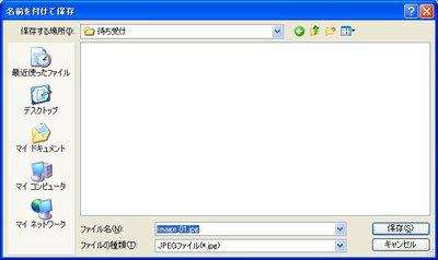 WS000606[1].jpg
