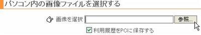 WS000608[1].jpg