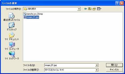 WS000609[1].jpg