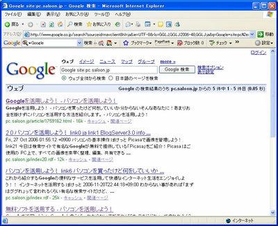 WS000644[1].jpg