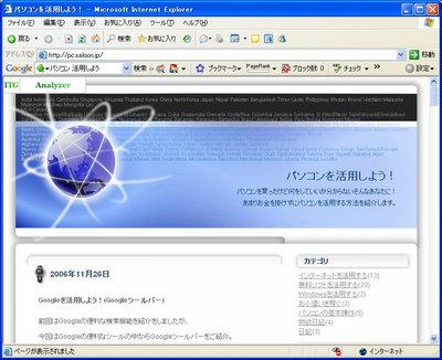 WS000647[1].jpg