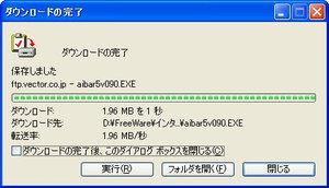 WS000689[1].jpg
