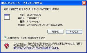 WS000691[1].jpg