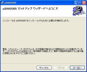 WS000692[1].jpg