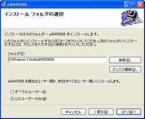 WS000693[1].jpg