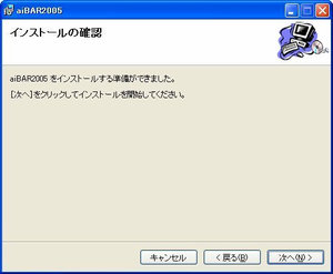 WS000694[1].jpg