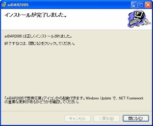 WS000696[1].jpg