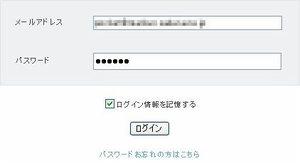 WS000708[2].jpg