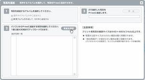 WS000713[1].jpg