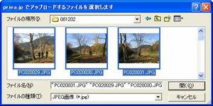 WS000714[1].jpg