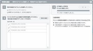 WS000715[1].jpg