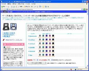 WS000740[1].jpg