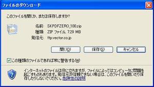 WS000748[1].jpg