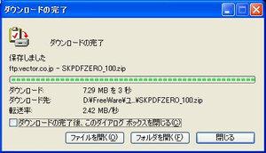 WS000750[1].jpg