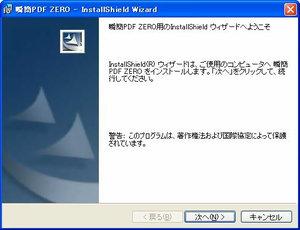WS000758[1].jpg