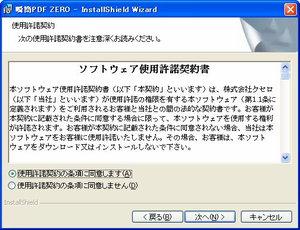 WS000760[1].jpg