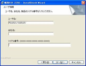 WS000761[2].jpg