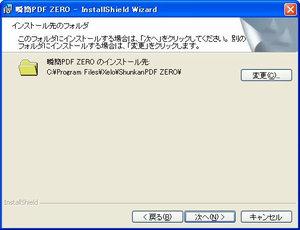 WS000762[1].jpg