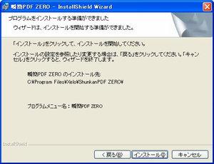 WS000763[1].jpg
