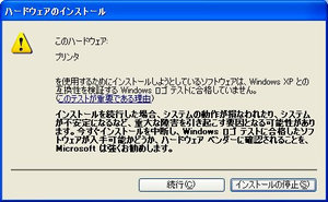 WS000764[1].jpg
