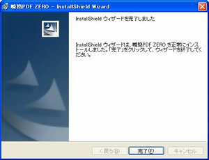 WS000765[1].jpg