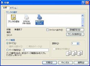 WS000772[1].jpg