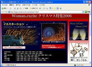 WS000775[1].jpg