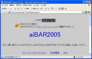 WS000781[1].jpg