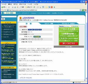 WS000783[1].jpg