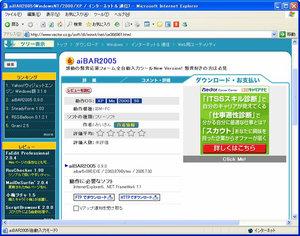 WS000784[1].jpg