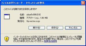 WS000786[1].jpg
