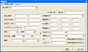 WS000792.jpg
