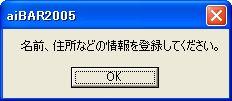 WS000795.JPG