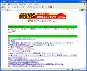 WS000800[1].jpg
