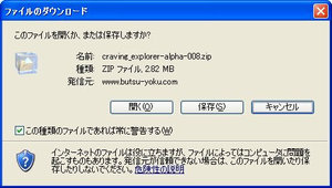 WS000814[1].jpg